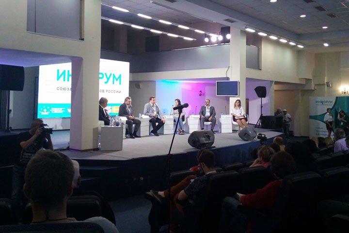 Красноярский вице-губернатор закрыл открытое совещание о работе районных газет на краевом медиафоруме