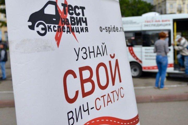 Новосибирцы смогут сдать тест на ВИЧ ночью возле клуба