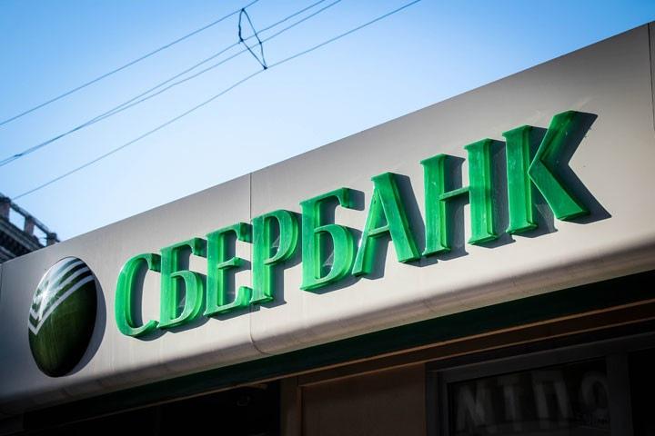 Сбербанк оштрафовали в Омске за рекламу в SMS