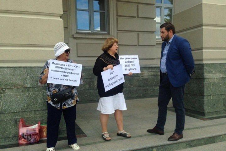 Омские депутаты объявили голодовку из-за губернаторских выборов