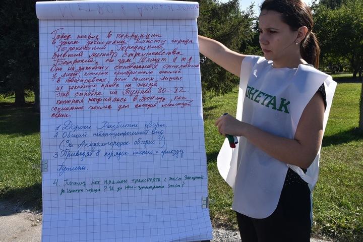 Новосибирское правительство опубликовало фото о «коррупции» предшественников Травникова