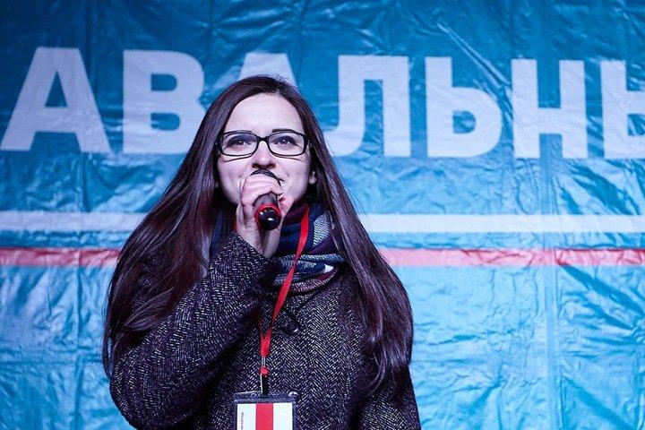 Координатор Навального в Кузбассе  покинула штаб оппозиционера