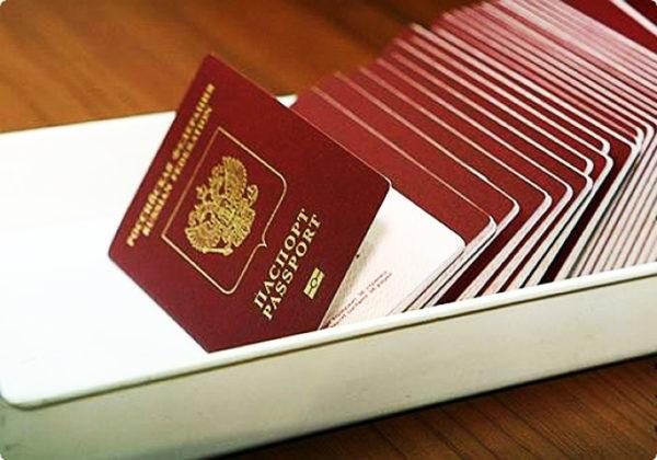 Сколько стоит загранпаспорт в 2018 году в России, нового образца