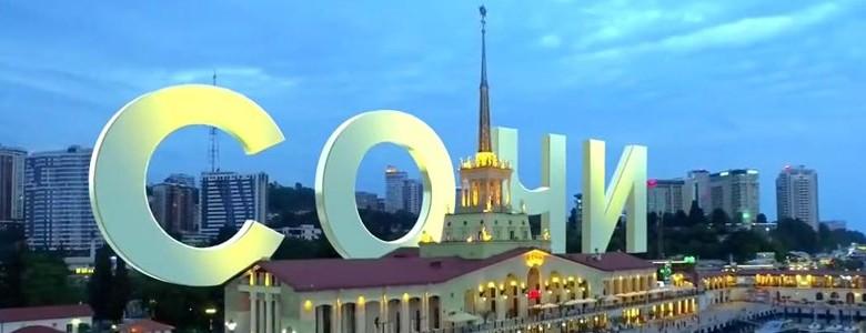 Бархатный сезон в Сочи порадует теплой погодой до конца сентября