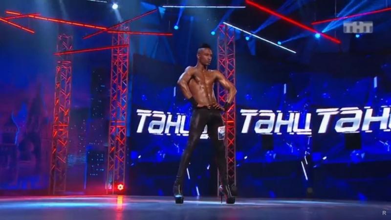 """Наставники танцевального талант-шоу """"Танцы"""" определены, 5 сезон стартовал на телеканале """"ТНТ"""" 25 августа 2018 года"""