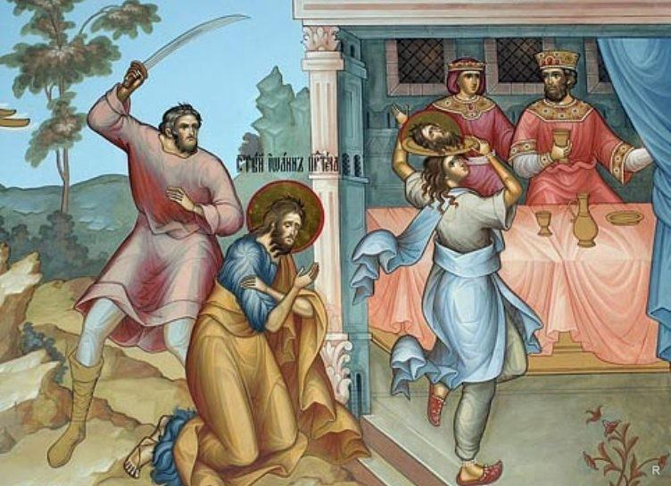 День Усекновения головы Иоанна Крестителя отмечается 11 сентября 2018 года и православные люди соблюдают однодневный пост