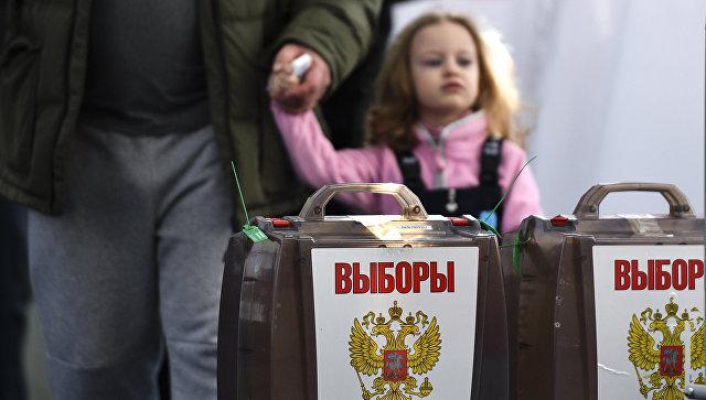 Выборы мэра Москвы 2018: кандидаты, дата проведения