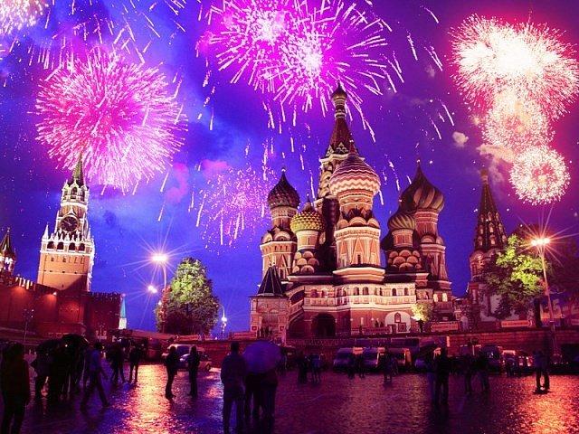 День города в Москве 2018: программа мероприятий