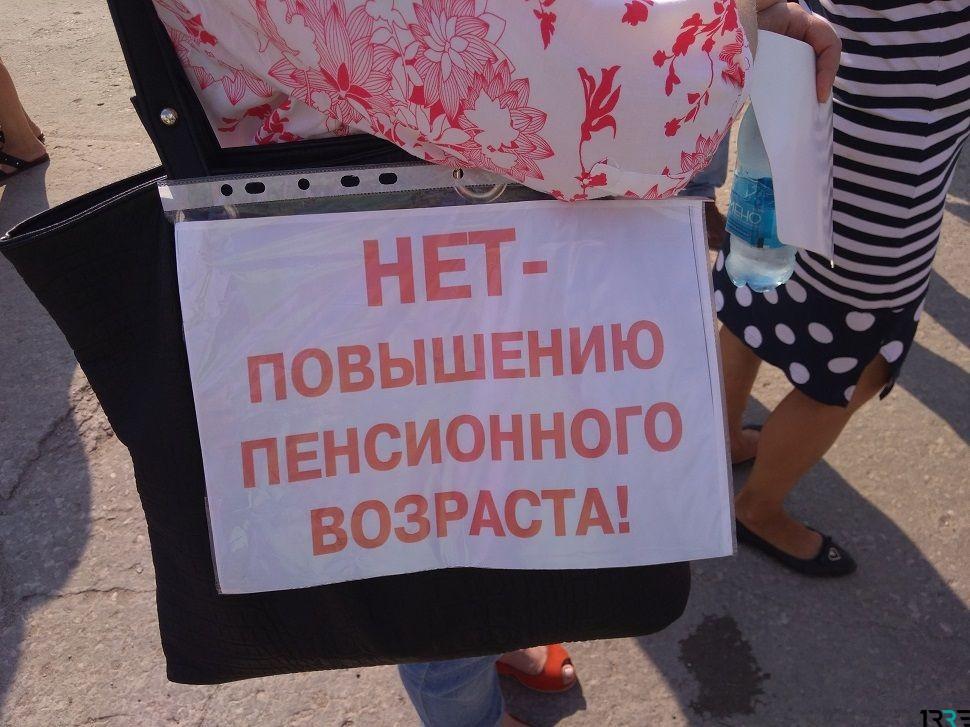 Митинг 9 сентября 2018 против пенсионной реформы в спб, Москве, аресты, фото, видео, как прошел