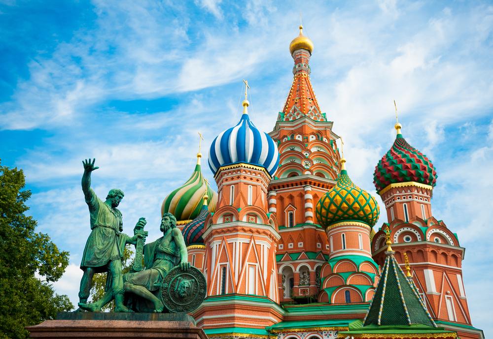 День города Москва 2018 программа мероприятий, афиша праздника, где и во сколько смотреть салют