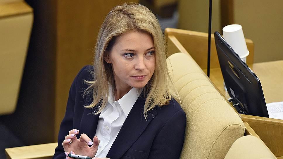Наталья Поклонская предложила отменить пенсионную реформу