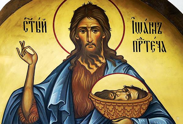Усекновение главы Иоанна Предтечи, в народе Иван Постный отмечается 11 сентября 2018 года