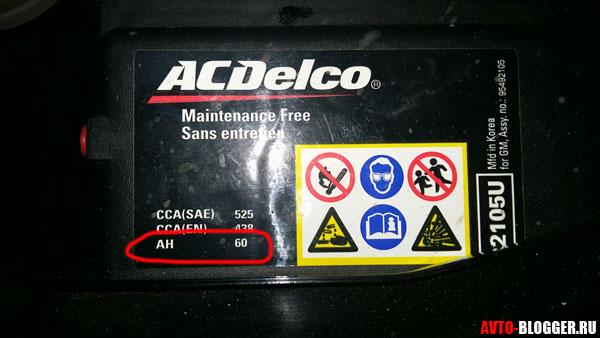 Как подобрать аккумулятор для автомобиля