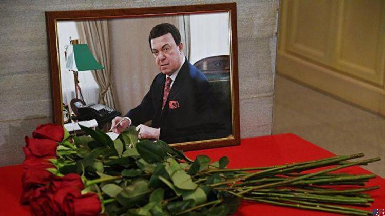 Похороны Иосифа Кобзона: смотреть онлайн