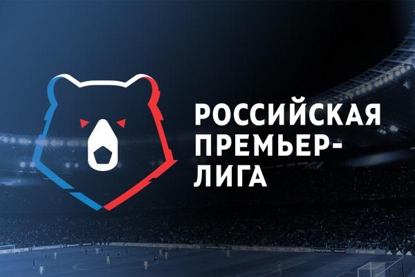 Тульский «Арсенал» узнал расписание матчей 7-17-го туров