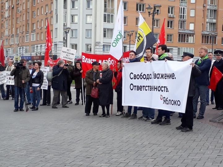 Новосибирцы снова вышли на митинг против пенсионной реформы