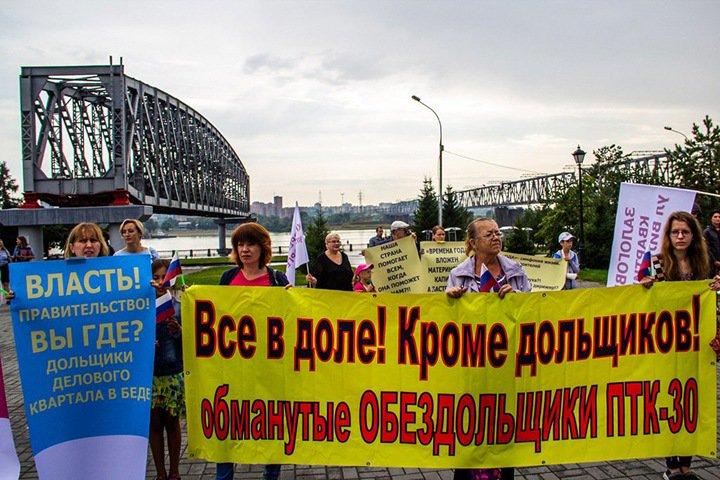 Новосибирский суд арестовал совладельцев ПТК-30