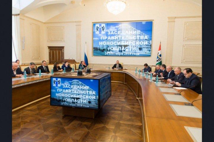 Новосибирское правительство собрало внеочередное заседание ради трех дней охоты