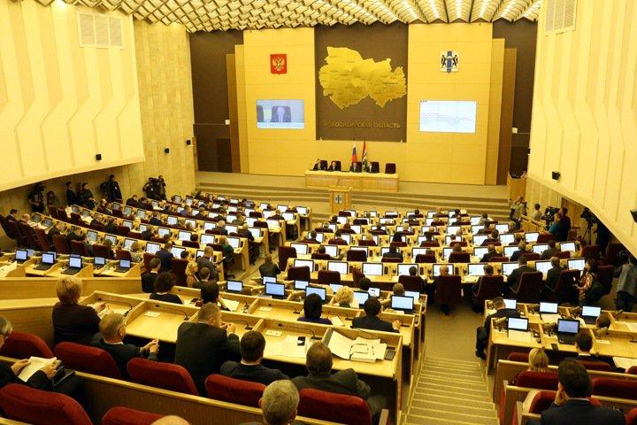 Новосибирские депутаты объяснили, почему не обсудили пенсионную реформу