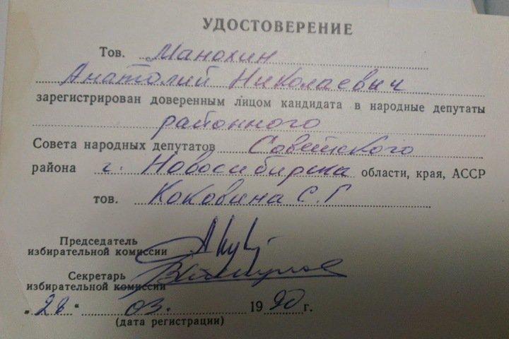 30 лет альтернативным выборам в России: Тайга.инфо вспоминает их эволюцию