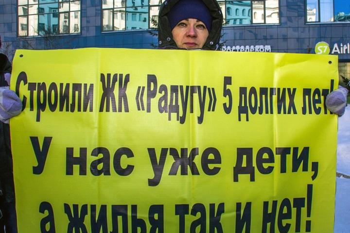СК попросил прекратить дело совладельца новосибирской «ПТК-30»