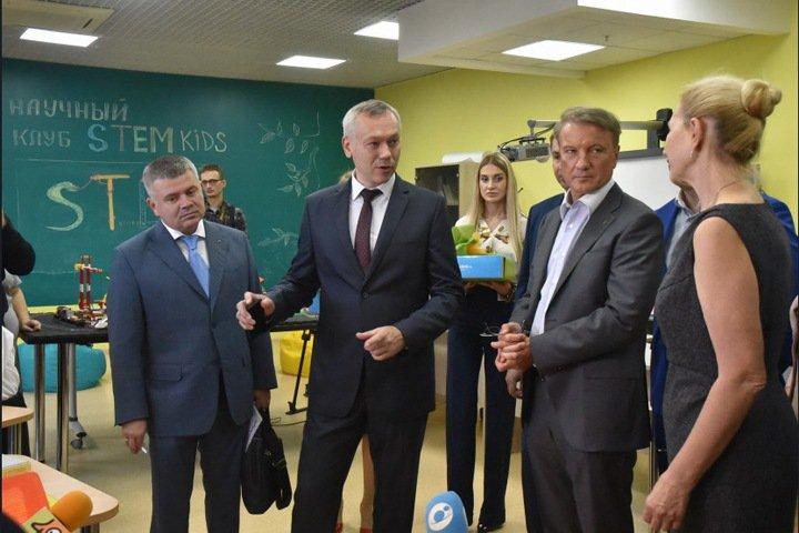 «Есть к чему приложить голову и руки»: Новосибирская область и Сбербанк будут сотрудничать