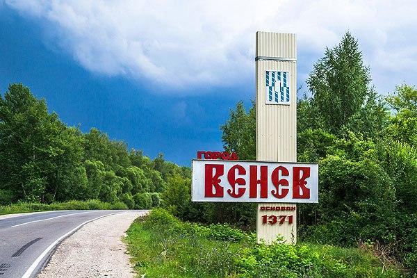 В субботу стартует открытый Кубок Венёвского района