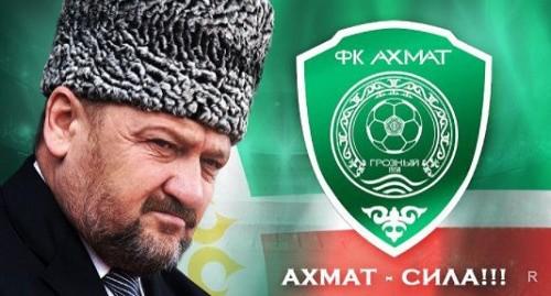 Что значит фраза Ахмат сила пояснил министр Чечни Джамбулат Умаров