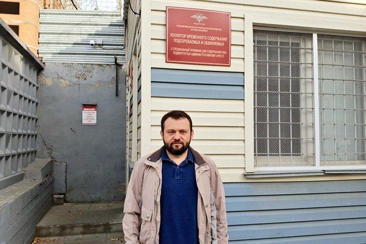 Оппозиционер Бойко вышел из новосибирского изолятора