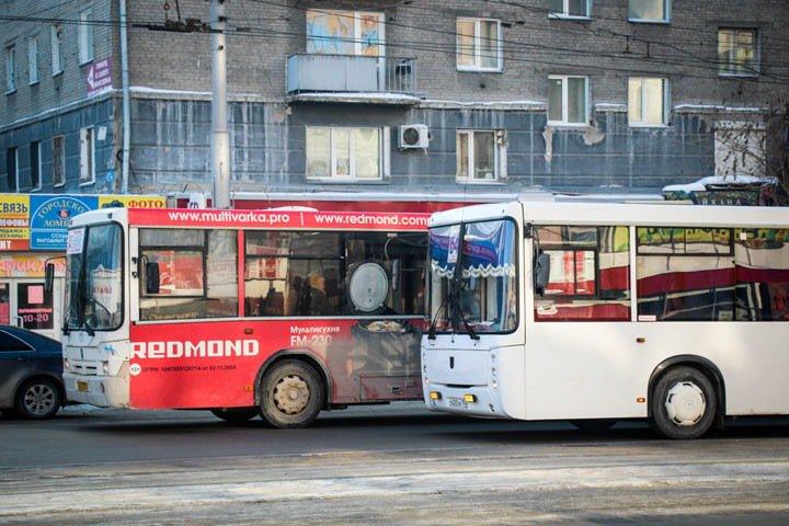 Новосибирские власти назвали минимально допустимое повышение тарифов на транспорт