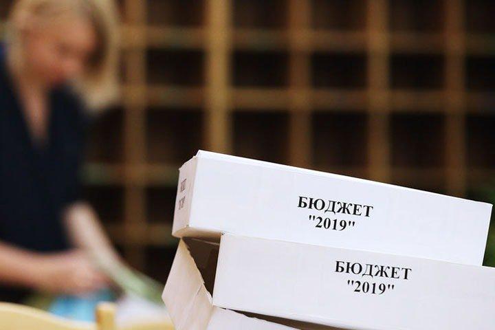 ЦДЖ: «Проекты Новосибирской области оцифровали в бюджете»
