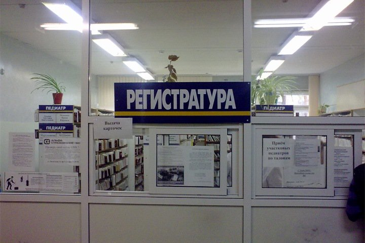 Компания из Санкт-Петербурга стала концессионером строительства поликлиники в Новосибирске