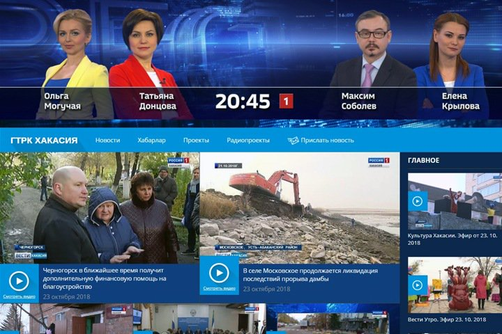 Хакасские СМИ удалили сюжеты о поддержке срыва выборов губернатора