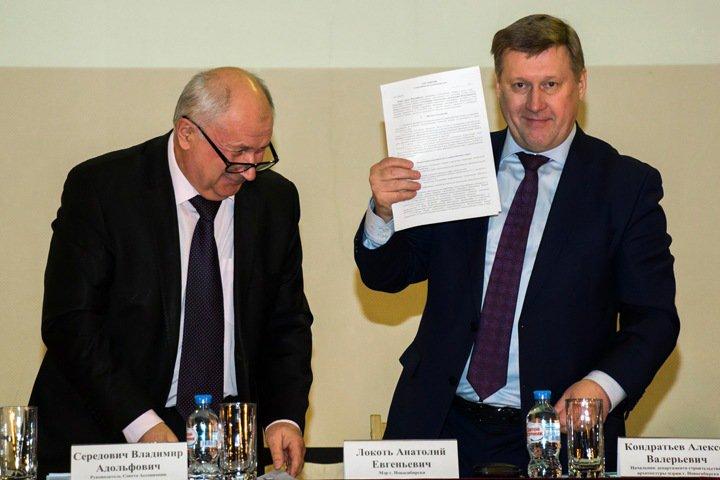 Власти объявили публичные слушания по сроку мэра Новосибирска