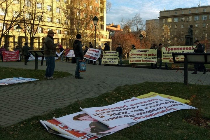 Дольщики пикетировали новосибирское правительство