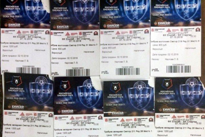 Красноярская полиция рассказала о подделке билетов на матч «Енисей» — «Спартак»