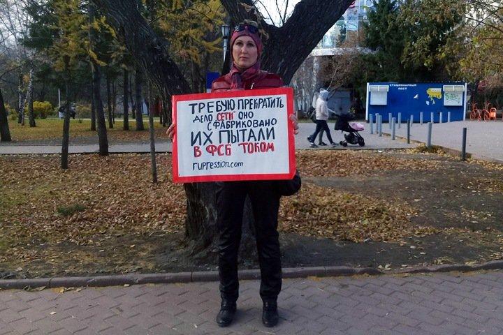 Новосибирцы провели пикеты в поддержку обвиняемых по пензенскому делу «Сети»