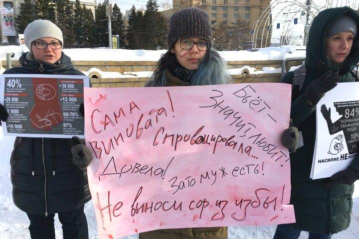 «Бьет, значит сядет»: новосибирцы провели пикет против домашнего насилия