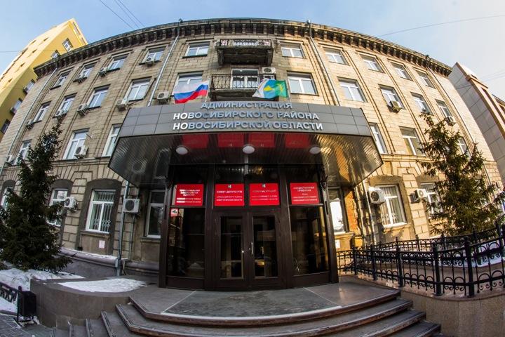 Новосибирский район лишился ста миллионов на дотации сельсоветам