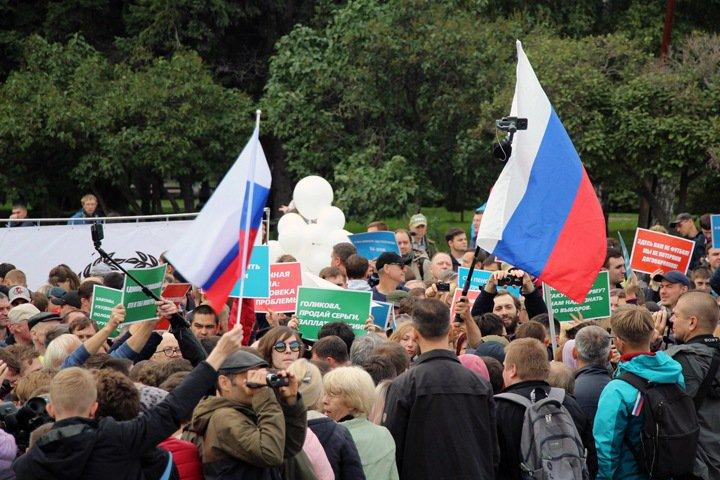 Новосибирский суд закрыл дела двух участников шествия 9 сентября