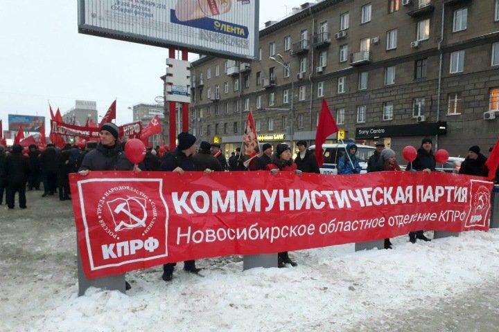 Акция 7 ноября началась в Новосибирске