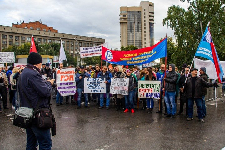 Митинги решают: протесты жителей испортили показатели сибирским чиновникам
