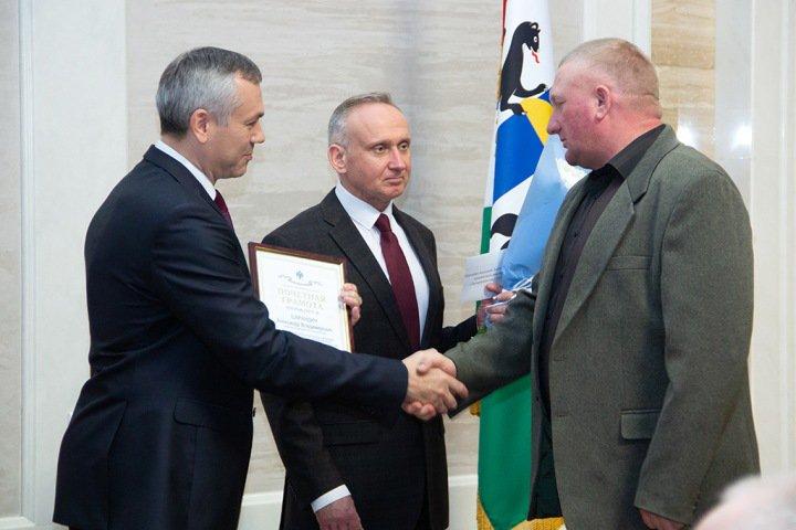 Травников вручил премии и машины лучшим аграриям 2018 года