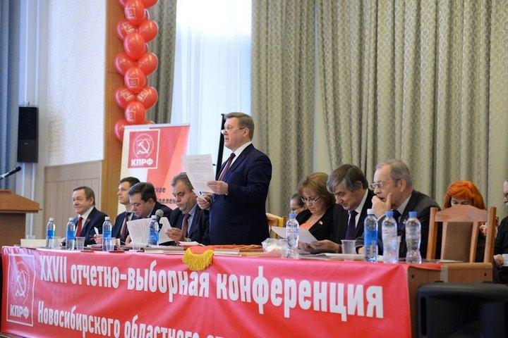 Место для дискуссий  новосибирских коммунистов