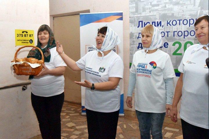Центр «серебряного» волонтерства открыли в Новосибирской области