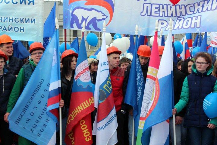 Молодежное правительство придумали в Новосибирской области