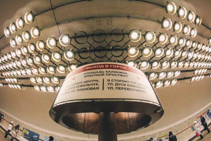 Новосибирская подземка попала в «Яндекс.Метро»
