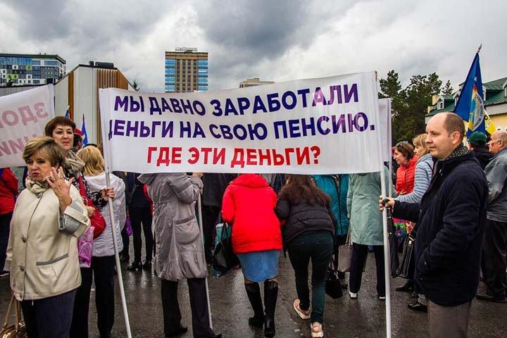 «Системный сбой»: Локоть высказался о пенсионной реформе