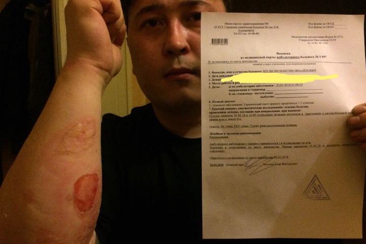 Томича пытали, чтобы он забрал заявление о пытках