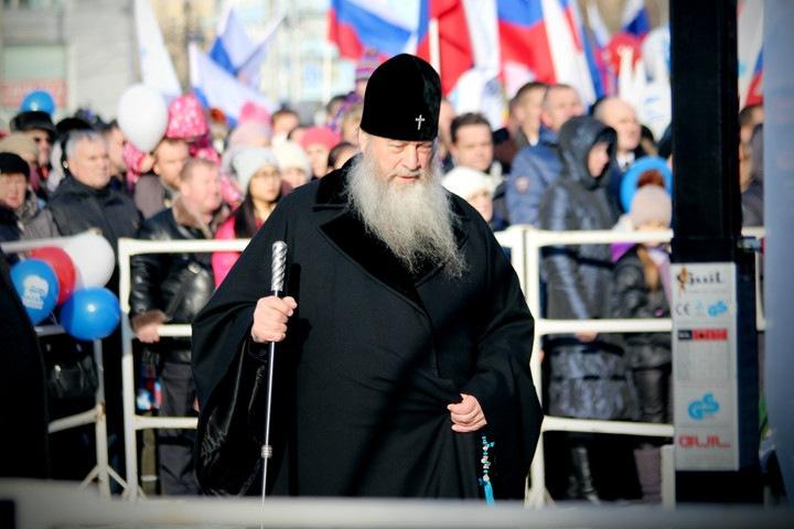 РПЦ поменяла Новосибирского митрополита